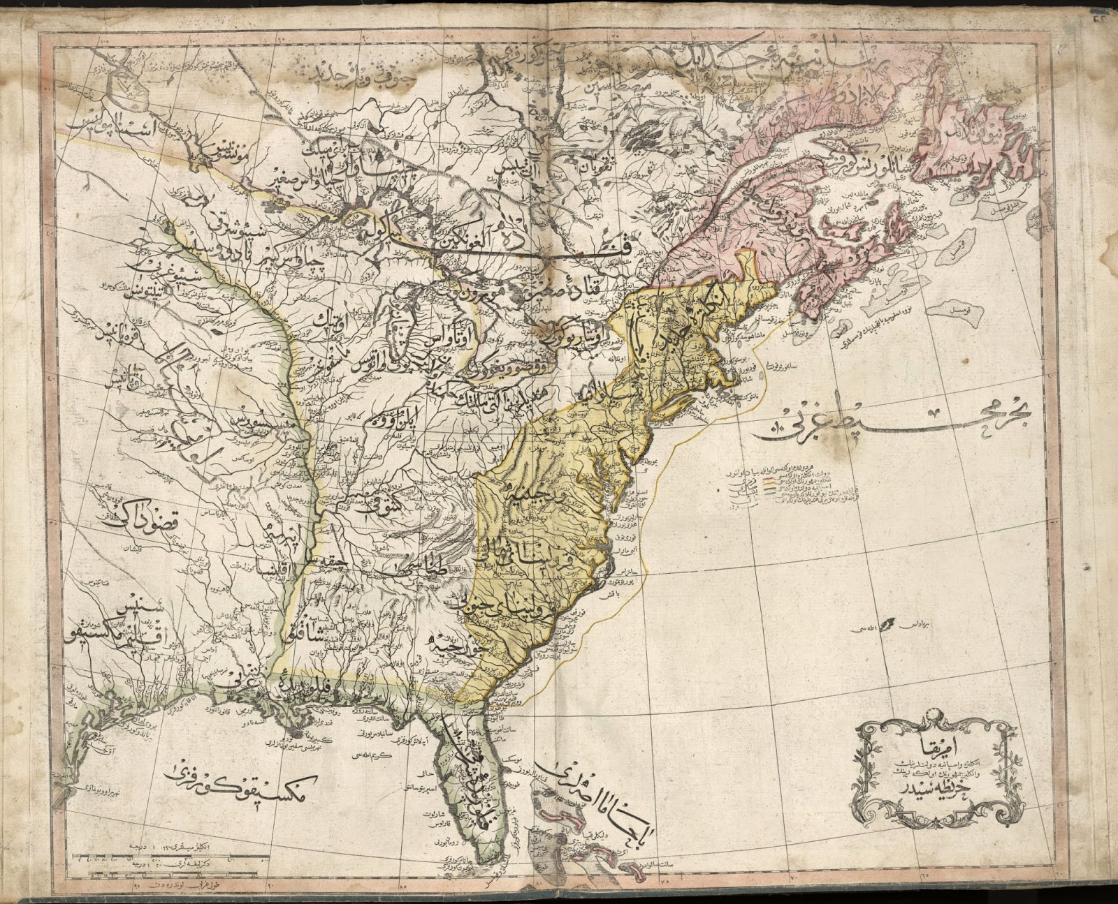 Online Maps The Cedid Atlas - United states map atlas