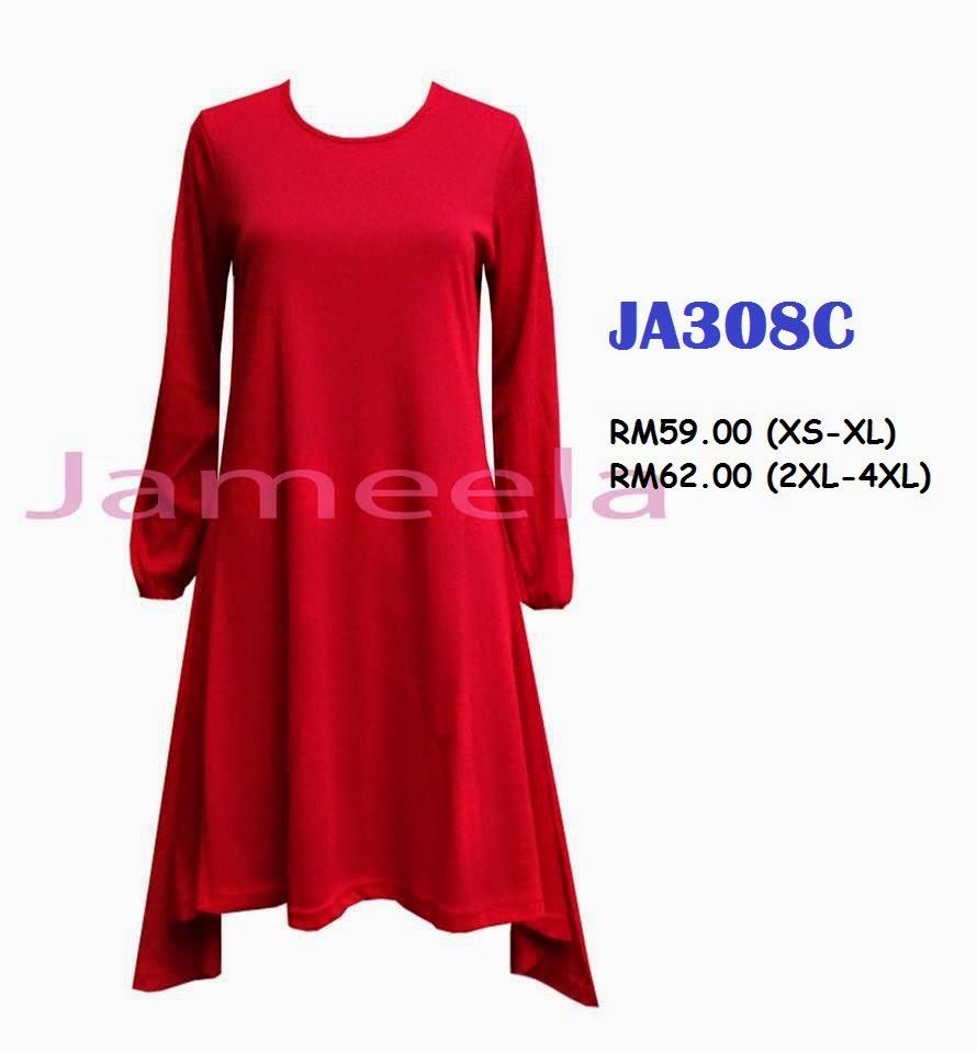 T-shirt-Muslimah-Jameela-JA308C