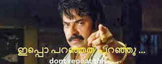 Facebook Photo comments Mammootty