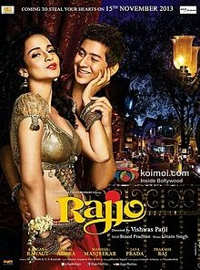 Rajjo (2013) 3gp, MP4, AVI Mobile Movie Download