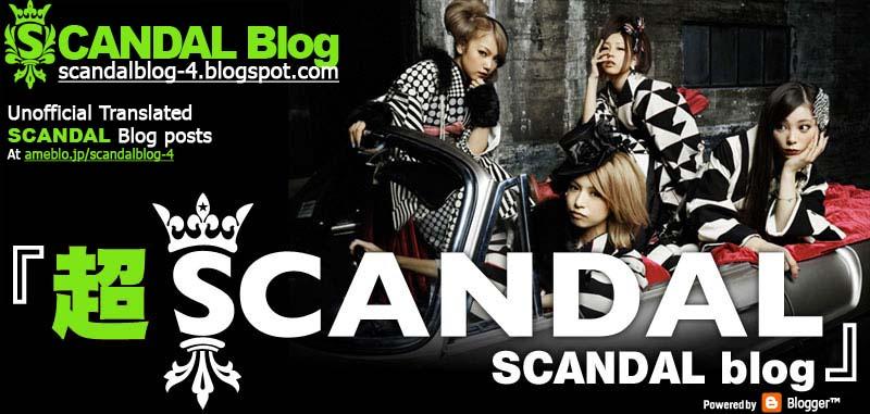 SCANDAL Blog in English