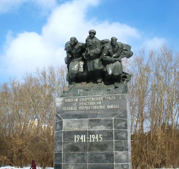 Памятники екатеринбурга названия для недорогие памятники цена тамбов