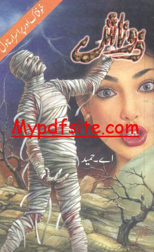 Zonash By A Hameed