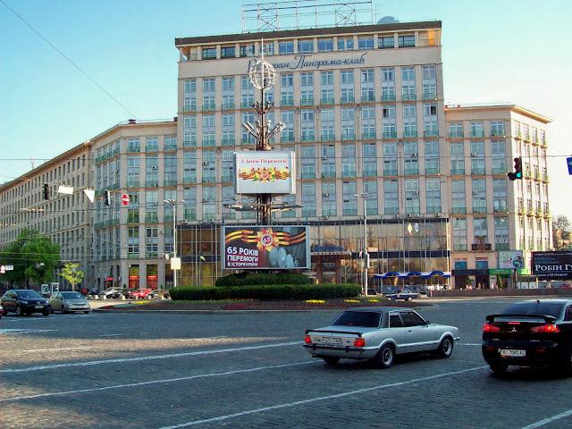 киев гостиница днепр