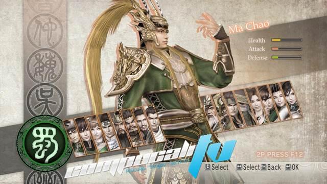 Dynasty Warriors 7 Xtreme Legends PC Full Ingles 2012 Descargar