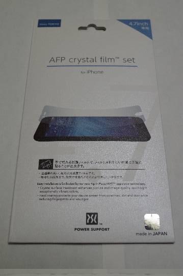 「AFP クリスタルフィルムセット」のパッケージ表