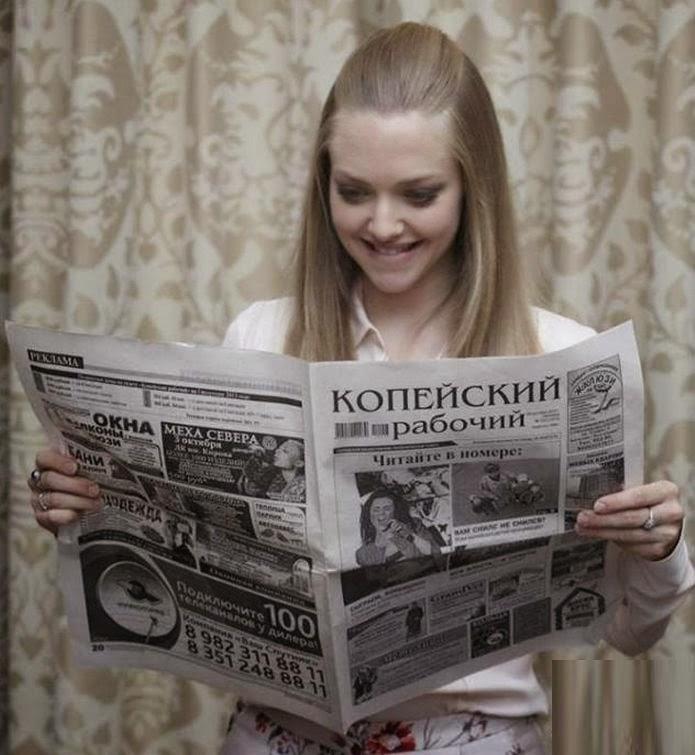 Урок. как сделать газету