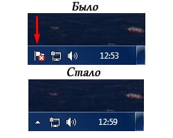 область уведомлений