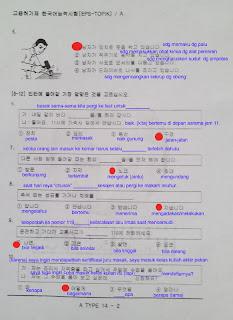 kisi kisi soal ujian eps pbt gambar 6