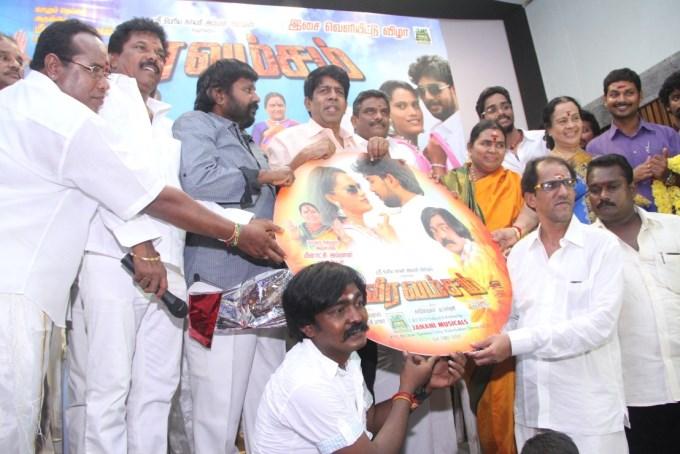 Veeravamsam Tamil Movie Audio Launch