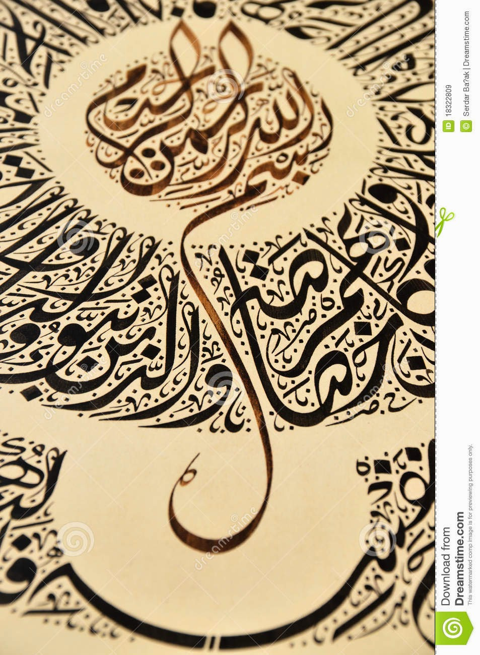 Calligraphy Why is calligraphy important to islamic art