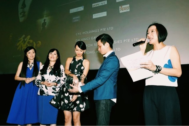 Ray Tan 陳學沿 (raytansy) , Julie Tan 陳欣淇 , Anna Lim 林安娜 ; MYSTERY 秘術 秘术 中国电影 at Filmgarde Cineplex Bugis+, Singapore