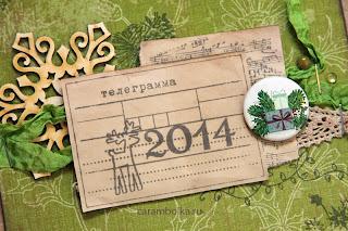 Скрап-открытки на Новый год. Штампы, чипборд, скрап-бумага, скрап-фишки, стразы, шабби-лента, кружево, компостер, брадсы с эпоксидной шляпкой. Магазин Скрапбукшоп.