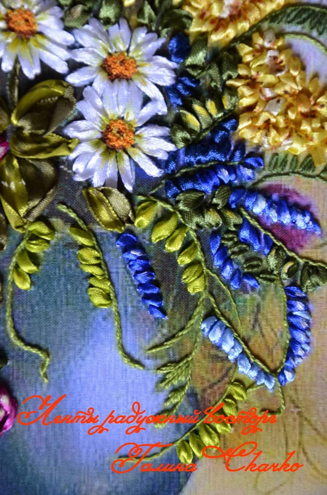 вышивка лентами луговых цветов, вышивка лентами по принту