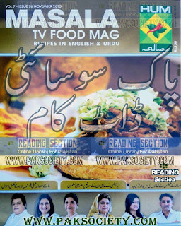 Masala Tv Food Magazine November 2015, read online or download free latest cooking magazine in Urdu