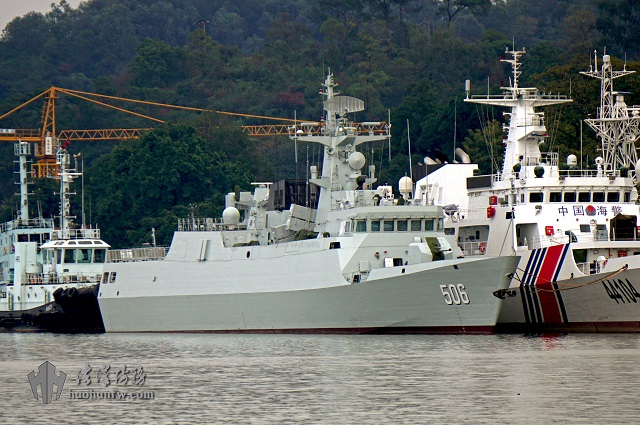 Jingmen China  city pictures gallery : China's 24th Type 056 Corvette Jiangdao class Commissioned in PLAN ...