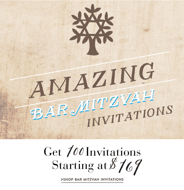 Bar Mitzvah Invitations Sale!