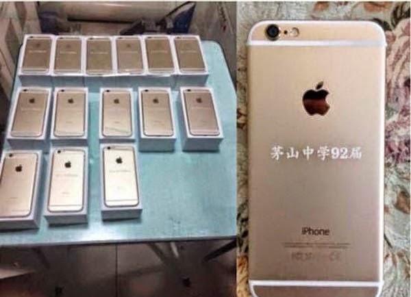 ثري صيني يهدى هواتف آيفون 6 لأصدقاء الدراسة القدامى