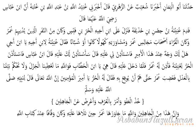 Quran Surat al A'raaf ayat 199|Penjelasan