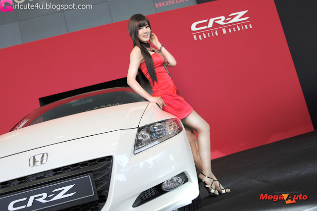 3 Hwang Mi Hee with New Honda's Hybrid CR-Z-very cute asian girl-girlcute4u.blogspot.com