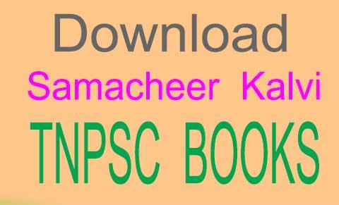 samasheer kalvi tnpsc book