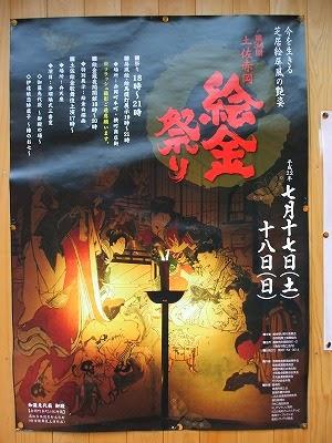 弘瀬金蔵の画像 p1_18