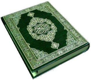 Aplikasi Al-Quran nokia symbian s60v3