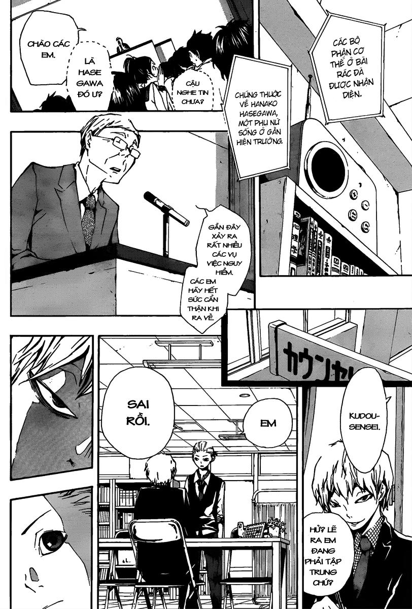 Kiben Gakuha, Yotsuya Senpai no Kaidan chap 11 Trang 19 - Mangak.info