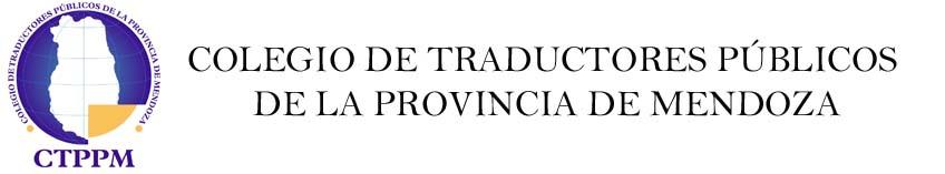 Colegio de Traductores Públicos de la Provincia de Mendoza
