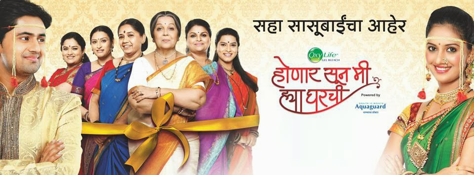 Download Free Video Songs Of Tv Serials