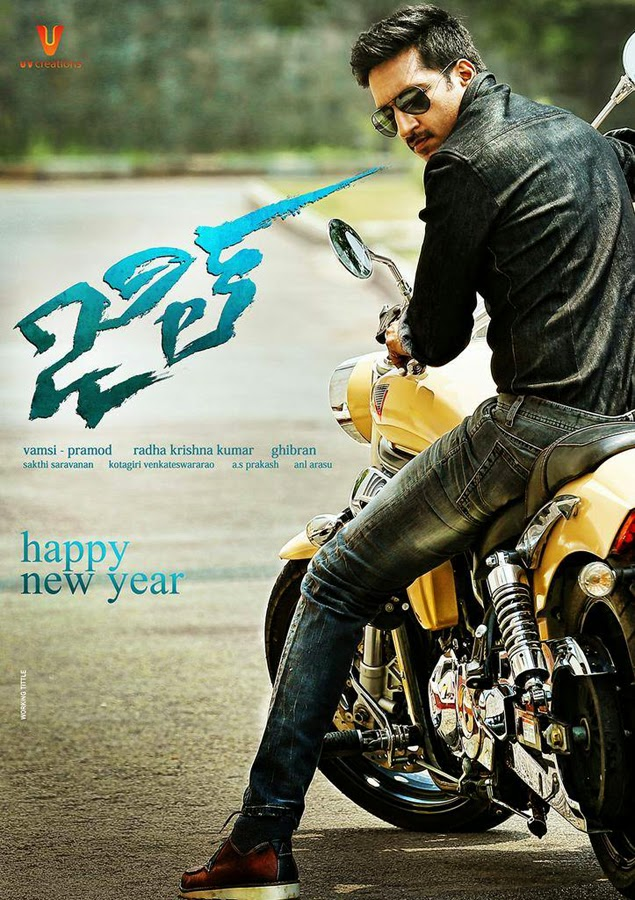 Gopichand Jil Movie First Look Posters Wallpapers
