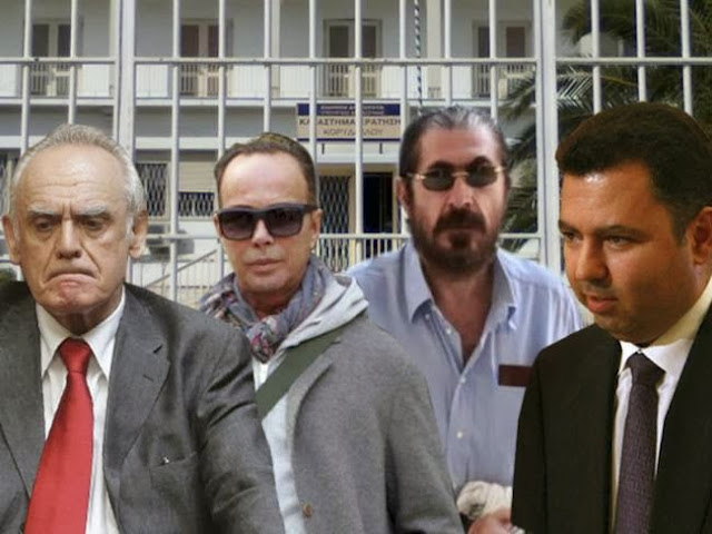 Δείτε διαφθορά! Αυτοί είναι οι 18 επιχειρηματίες-τσαμπατζήδες που συνελήφθησαν μέσα στο 2013. Εκκρεμούν χιλιάδες άλλοι και μέλη από πολιτικά κόμματα ακόμη!