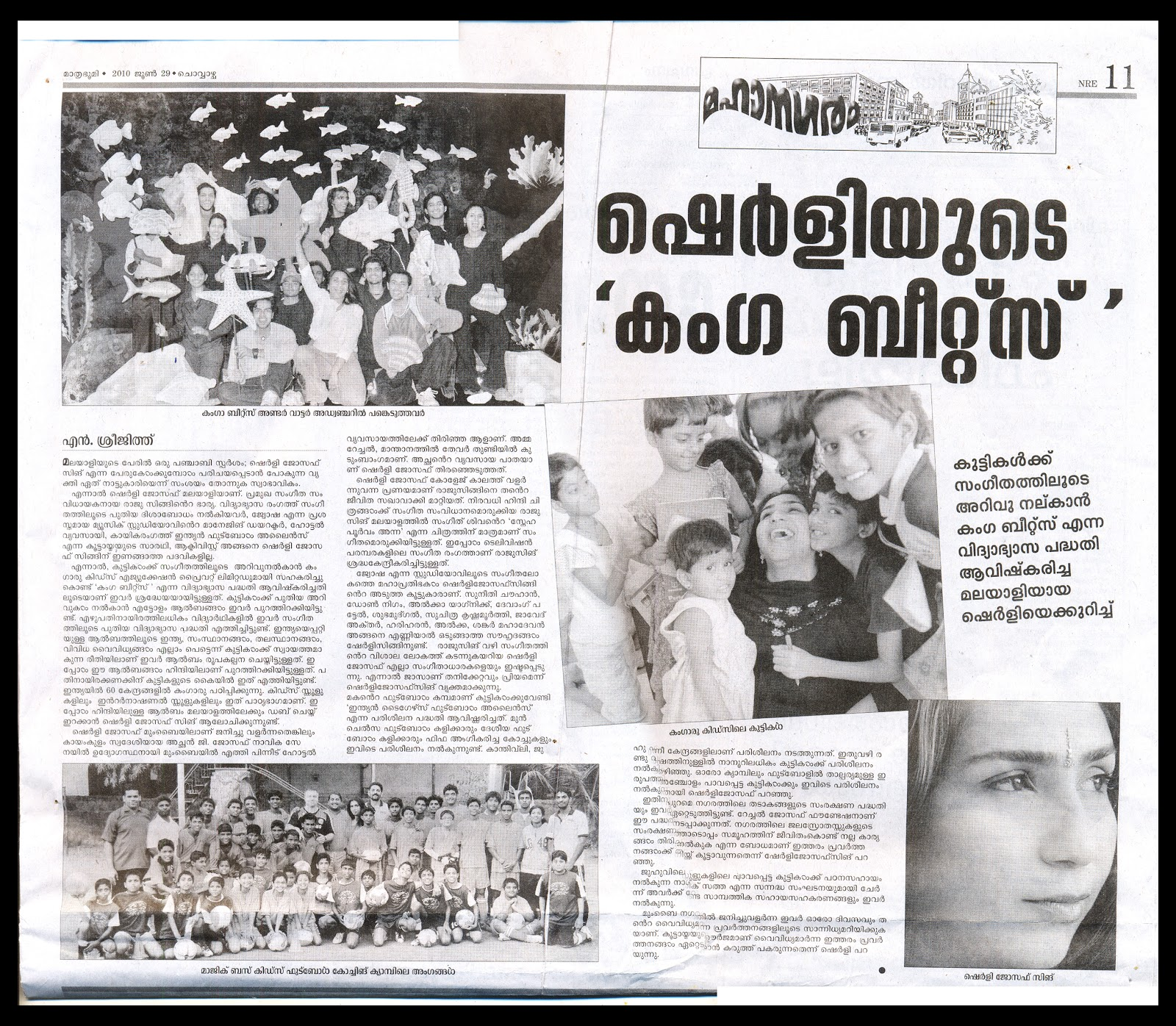 "Search Results for ""Malayala Manorama/page/2"" – Calendar 2015"