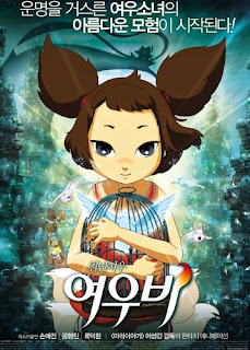 assistir - Yobi the Five Tailed Fox (A Lenda de Yobi) Dublado - online