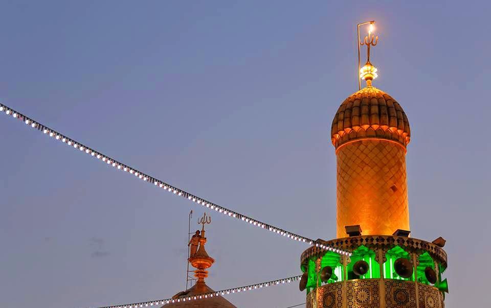 Hazrat Imam ALI (As)