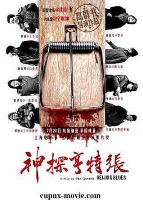 Beijing Blues (2012) Bluray www.cupux-movie.com