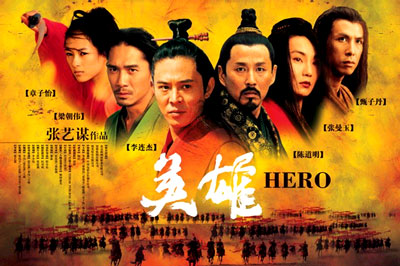 hero-film