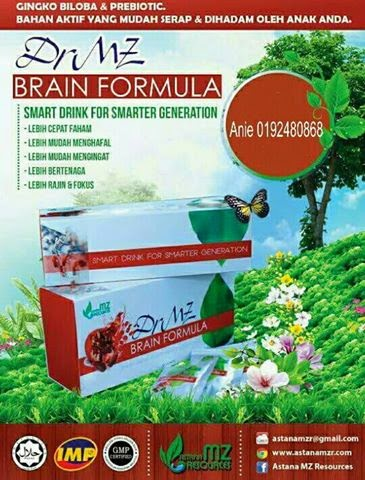 Anies Online Beauty Shoppe: Dr MZ BRAIN FORMULA...