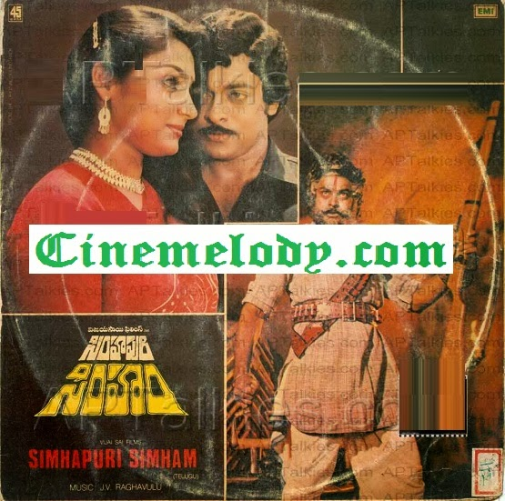 Simhapuri Simham Telugu Mp3 Songs Free  Download -1983