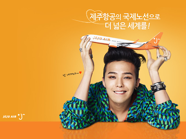 Big Bang for Jeju Air