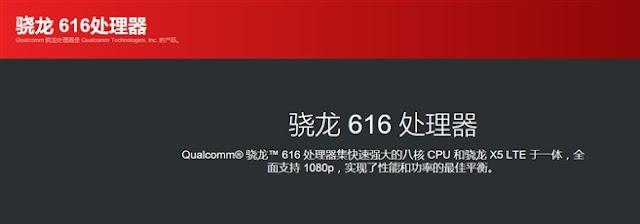 Xiaomi Redmi 3 - Geekbench 3.0