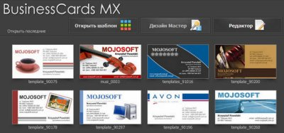 Businesscards mx 487 full with keygen 89 mb this program will help to design and print a professional business card the interface of the program has been designed in such a way that even a beginning reheart Choice Image