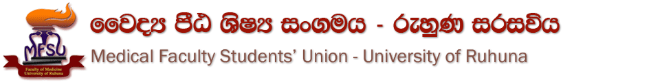 Medical Faculty Students Union Ruhuna