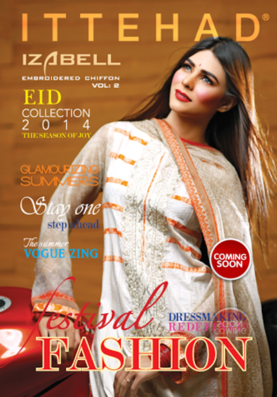 Ittehad Eid Collection 2014-2015