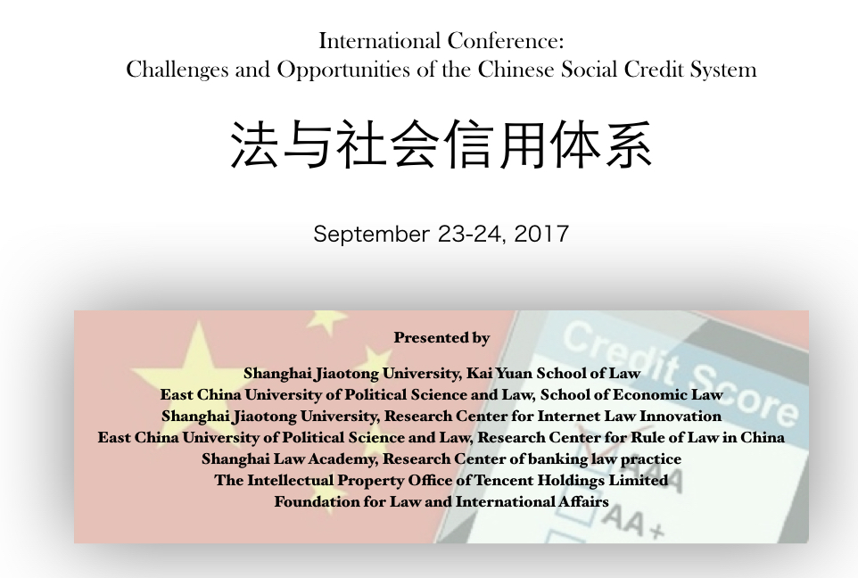 International Conference: Challenges and Opportunities of the Chinese Social Credit System