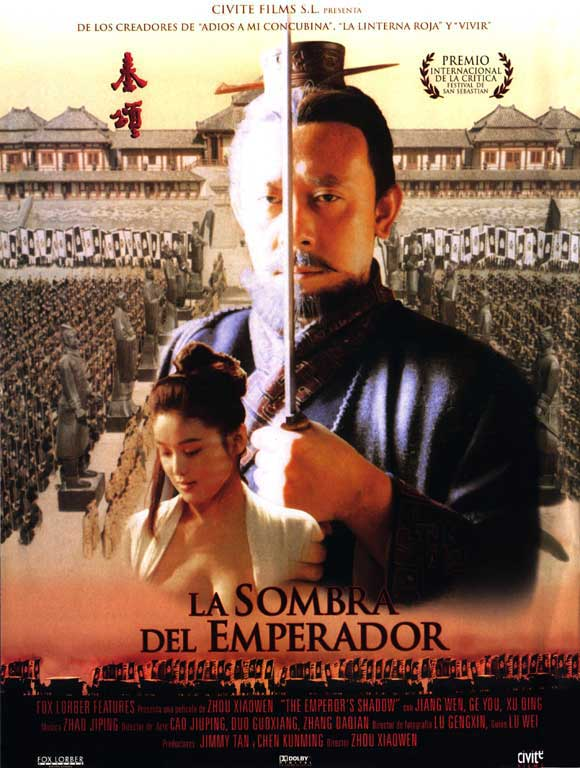 The Emperor Shadow (1996) [พากย์ไทย]