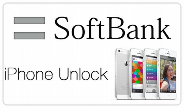 How to Unlock iPhone 4 / 4S Softbank Japan - iOS 7 / 6.1.3 Evasi0n ...