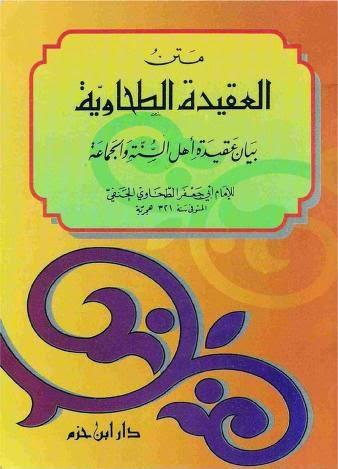 Biografi Imam ath-Thahawi