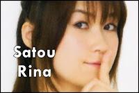 Satou Rina Blog