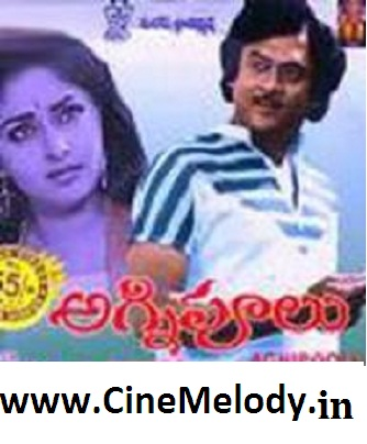 Agni Poolu Telugu Mp3 Songs Free  Download  1981